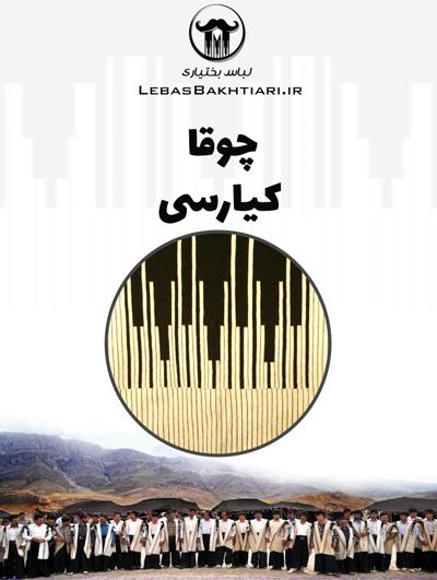 شلوار دبیت حاج علی اکبری (اصل)