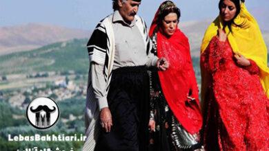 Photo of خرید لباس بختیاری مردانه، زنانه و بچه گانه محلی(فروش|ارسال رایگان)