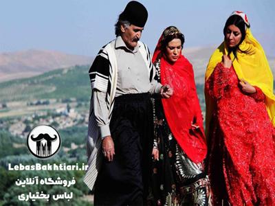 خرید لباس بختیاری مردانه، زنانه و بچه گانه محلی(فروش|ارسال رایگان)